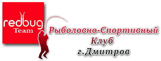 Спортивный клуб Redbug