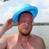 BigWolf аватар